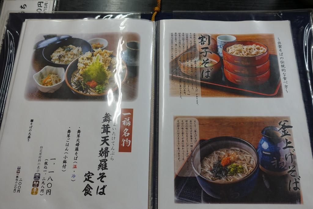 f:id:yukimura4:20200807162008j:plain