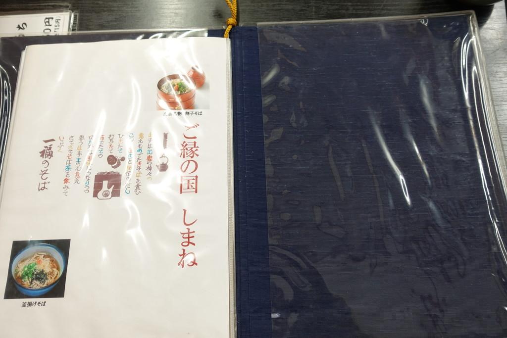 f:id:yukimura4:20200807162013j:plain