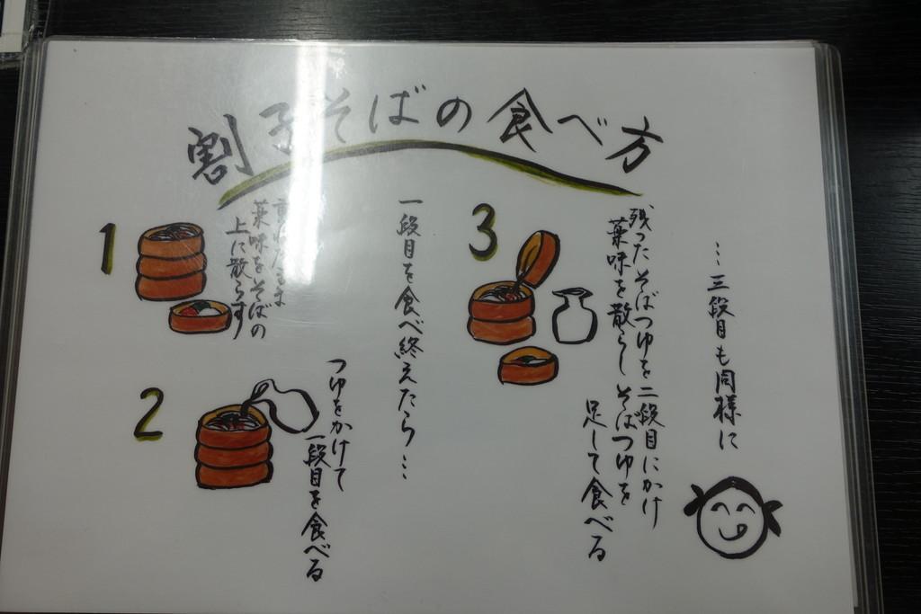 f:id:yukimura4:20200807162035j:plain