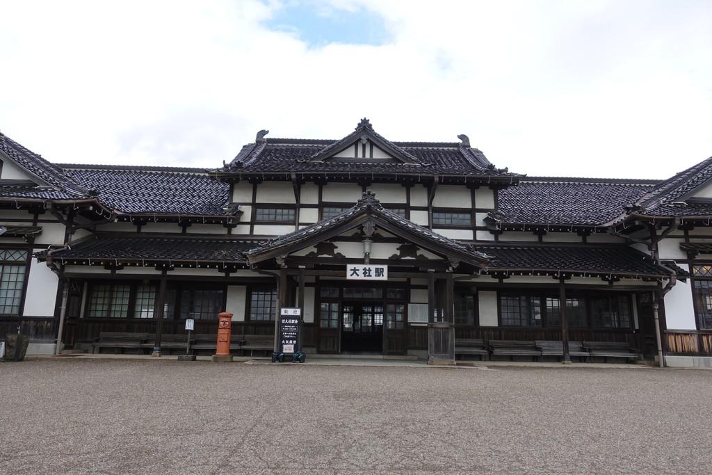 f:id:yukimura4:20200808154336j:plain