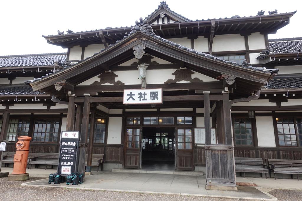 f:id:yukimura4:20200808154342j:plain