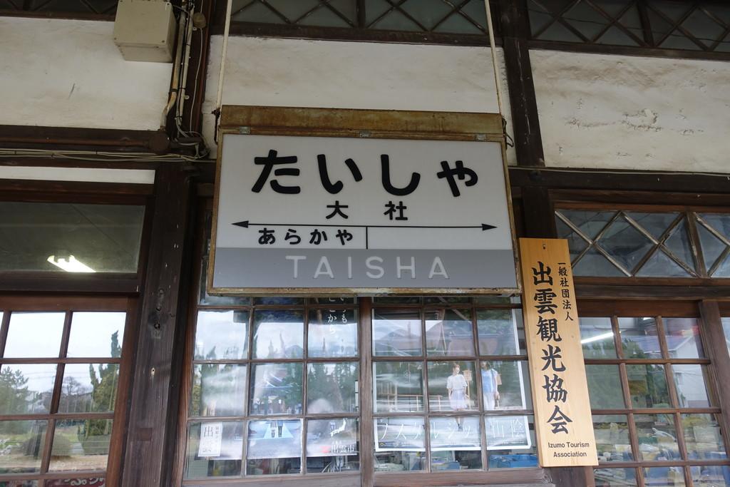 f:id:yukimura4:20200808154409j:plain