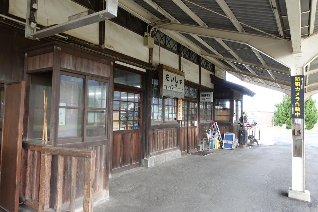 f:id:yukimura4:20200808154413j:plain