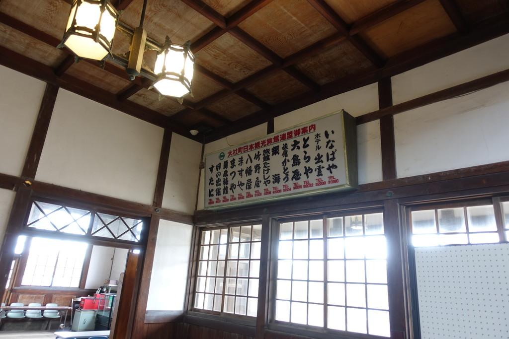 f:id:yukimura4:20200808154418j:plain