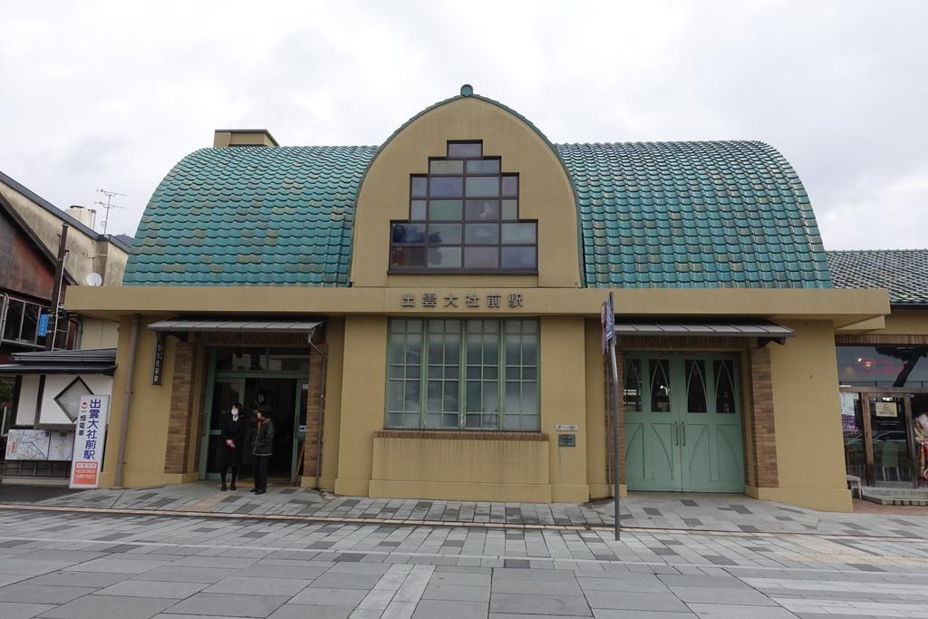 f:id:yukimura4:20200809135819j:plain