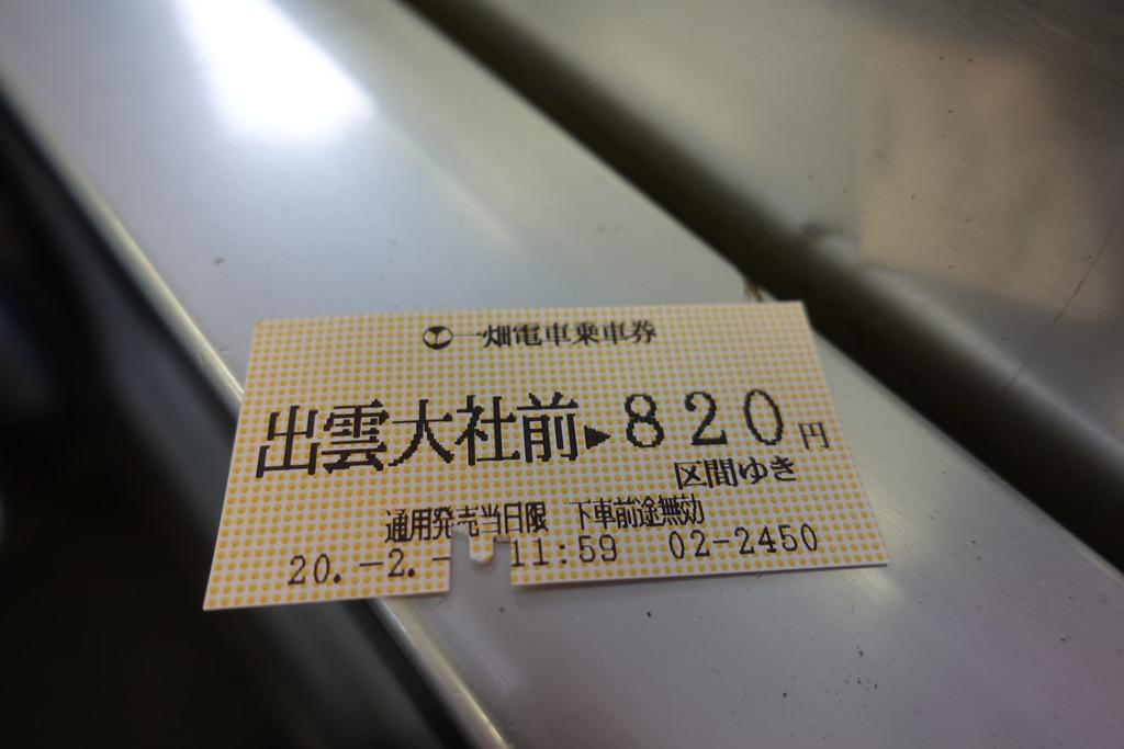 f:id:yukimura4:20200809135849j:plain