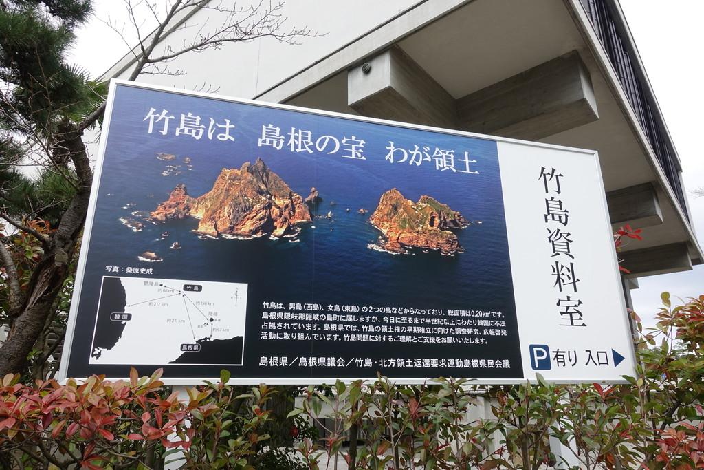 f:id:yukimura4:20200809145655j:plain