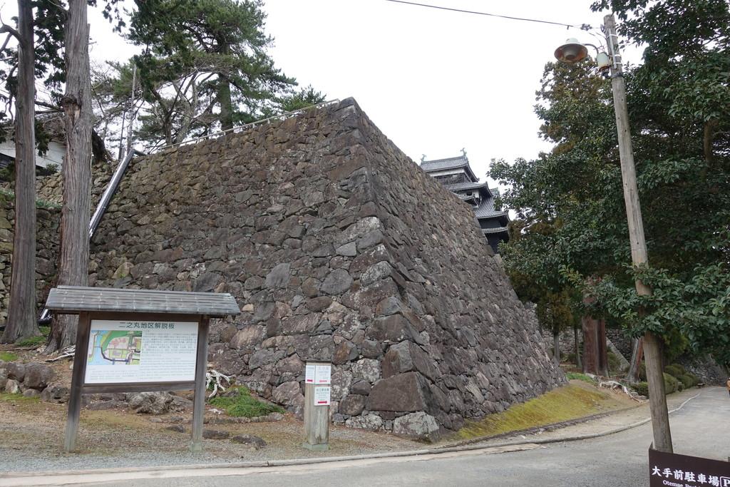 f:id:yukimura4:20200809145741j:plain