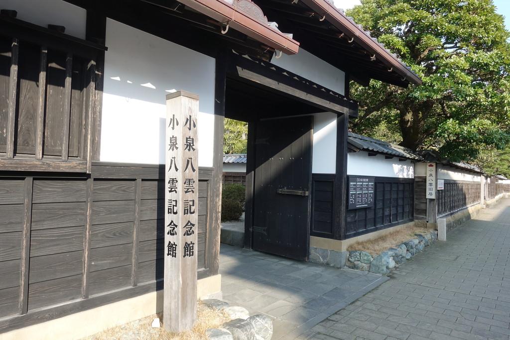 f:id:yukimura4:20200809145908j:plain