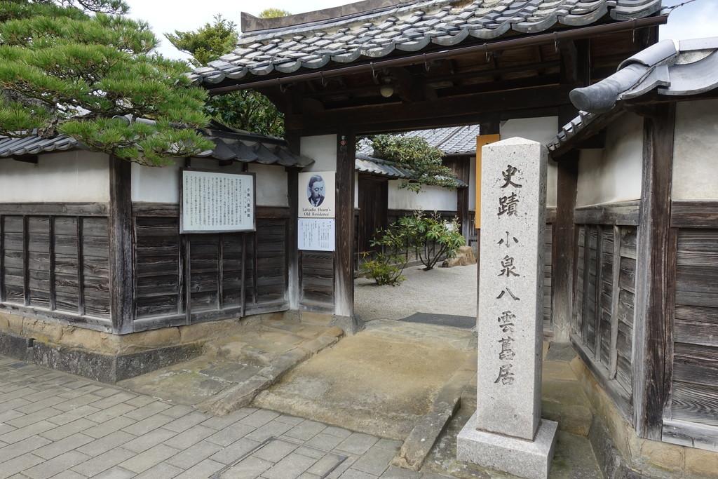 f:id:yukimura4:20200809145914j:plain