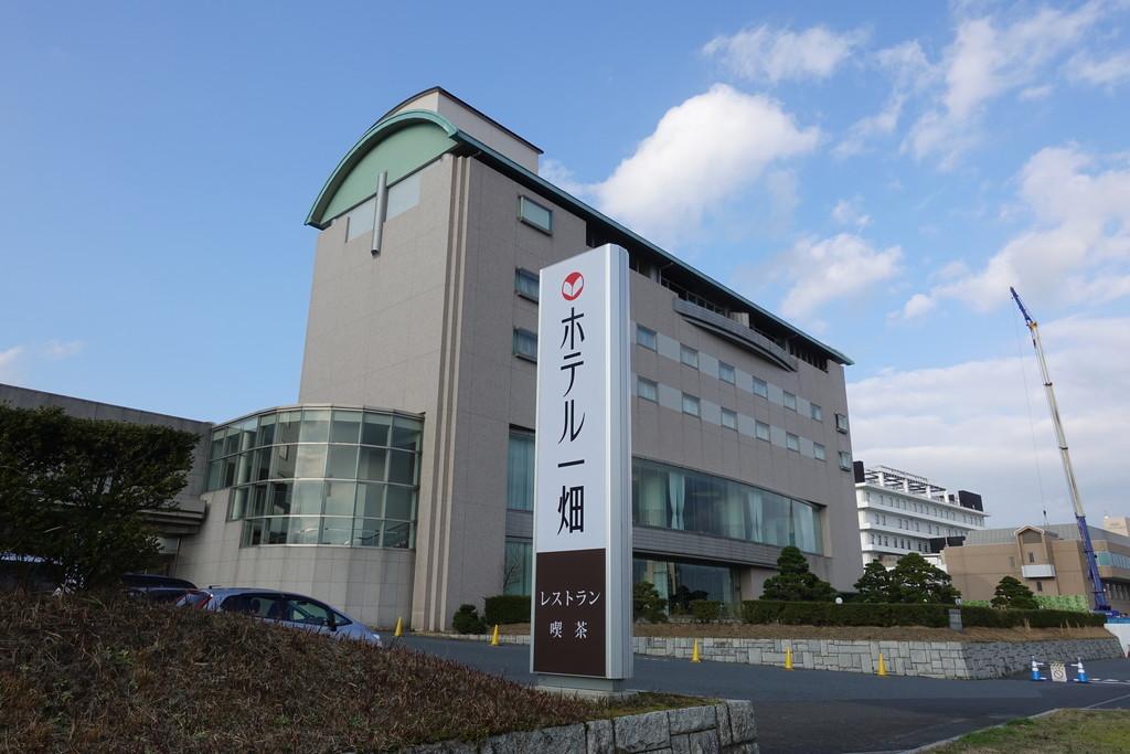 f:id:yukimura4:20200809145925j:plain