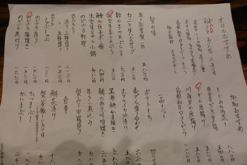 f:id:yukimura4:20200809171017j:plain