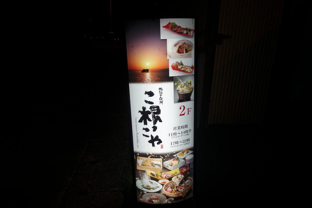 f:id:yukimura4:20200809171038j:plain