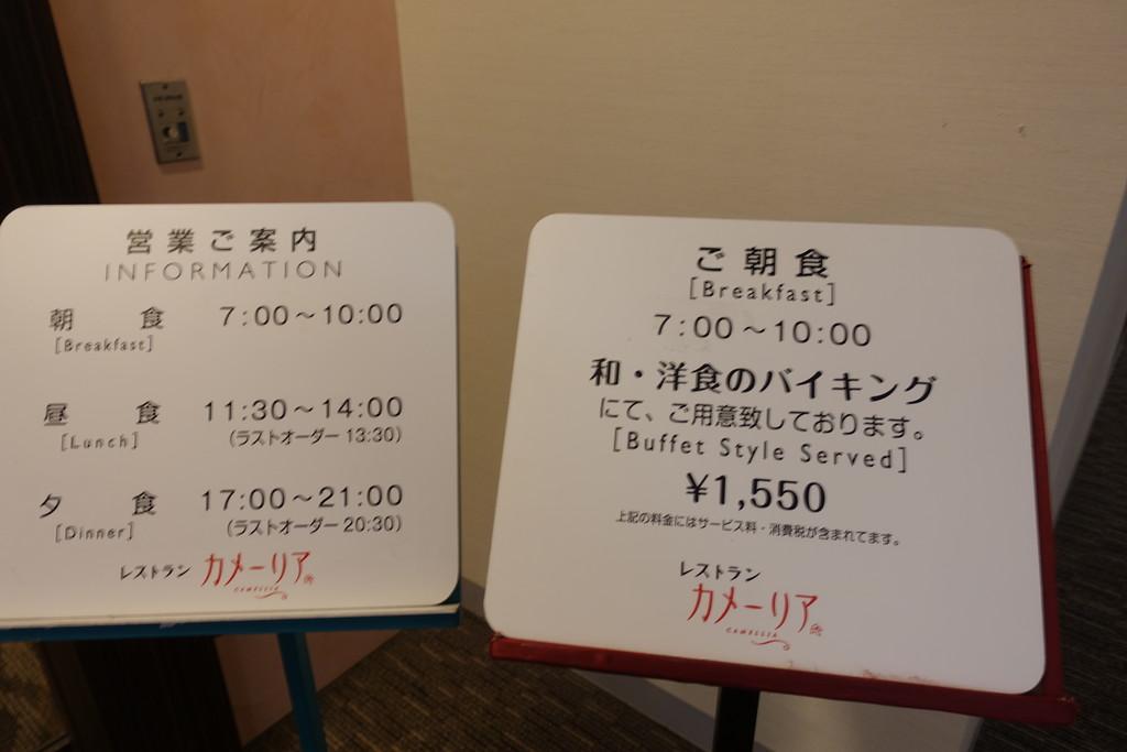 f:id:yukimura4:20200809172631j:plain