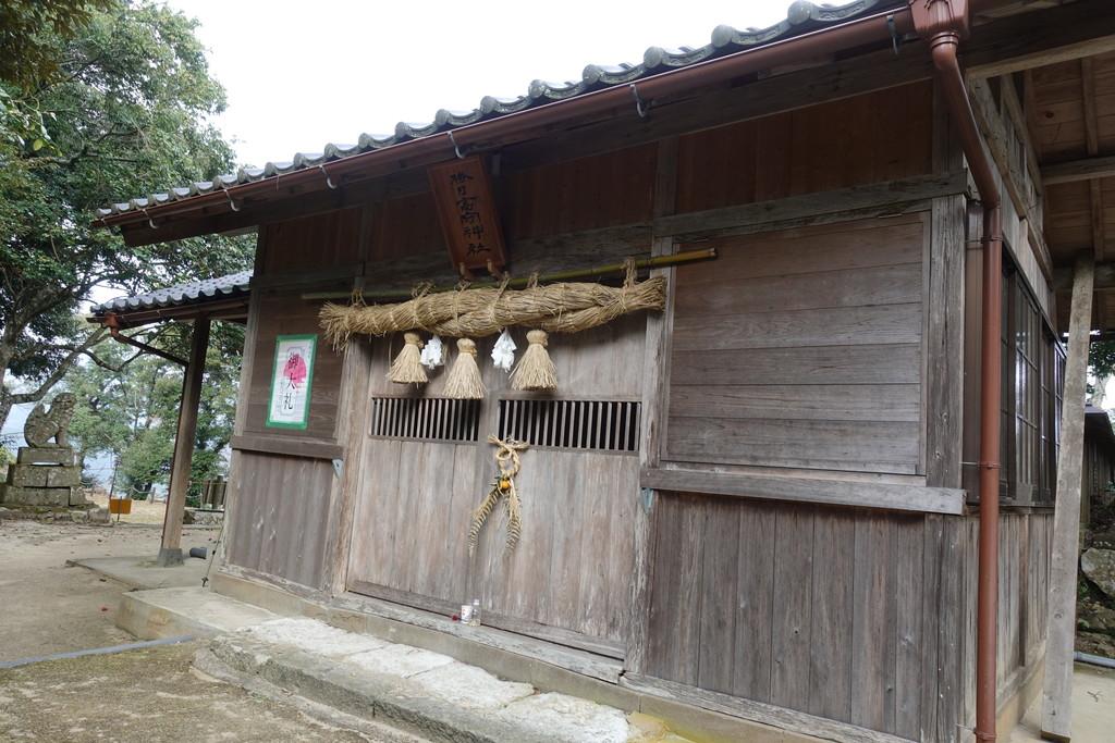 f:id:yukimura4:20200810092840j:plain