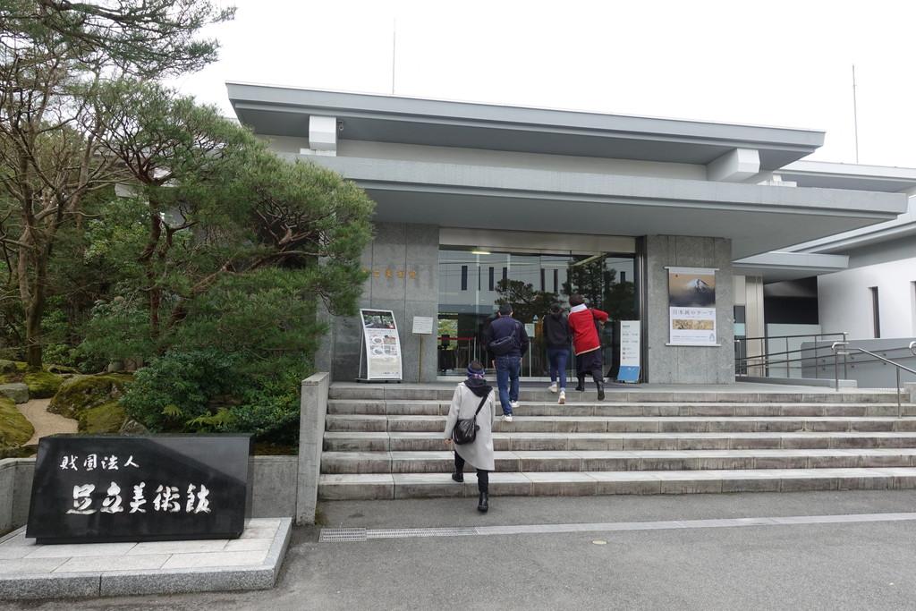 f:id:yukimura4:20200810110244j:plain