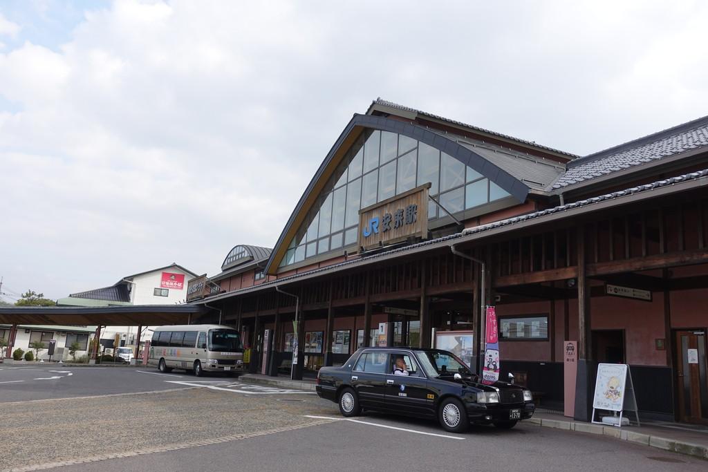 f:id:yukimura4:20200810110342j:plain
