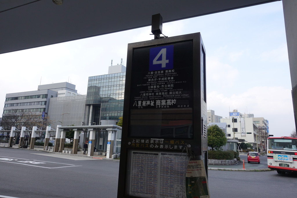 f:id:yukimura4:20200810113840j:plain
