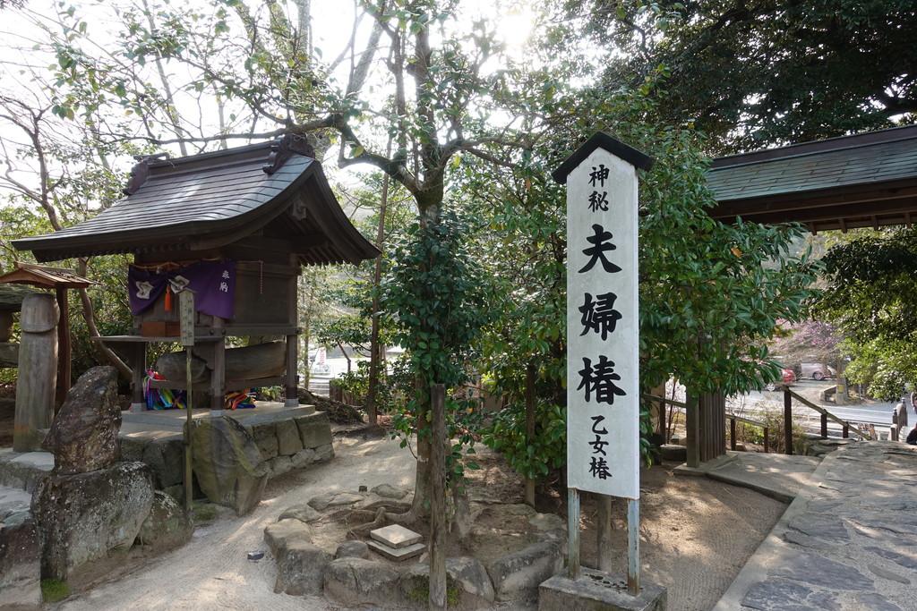 f:id:yukimura4:20200810113910j:plain