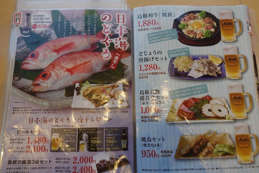 f:id:yukimura4:20200810130041j:plain