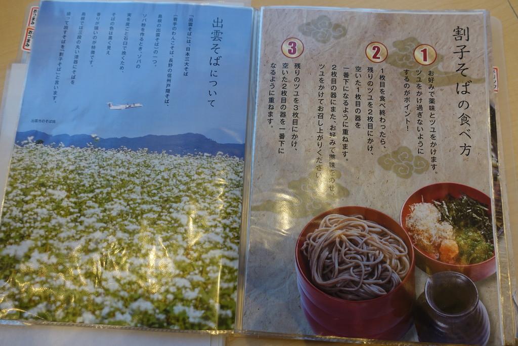 f:id:yukimura4:20200810130125j:plain