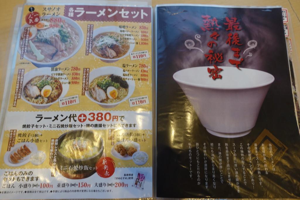 f:id:yukimura4:20200810130130j:plain