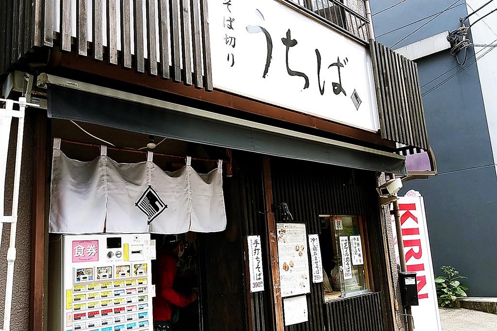 f:id:yukimura4:20200811122301j:plain