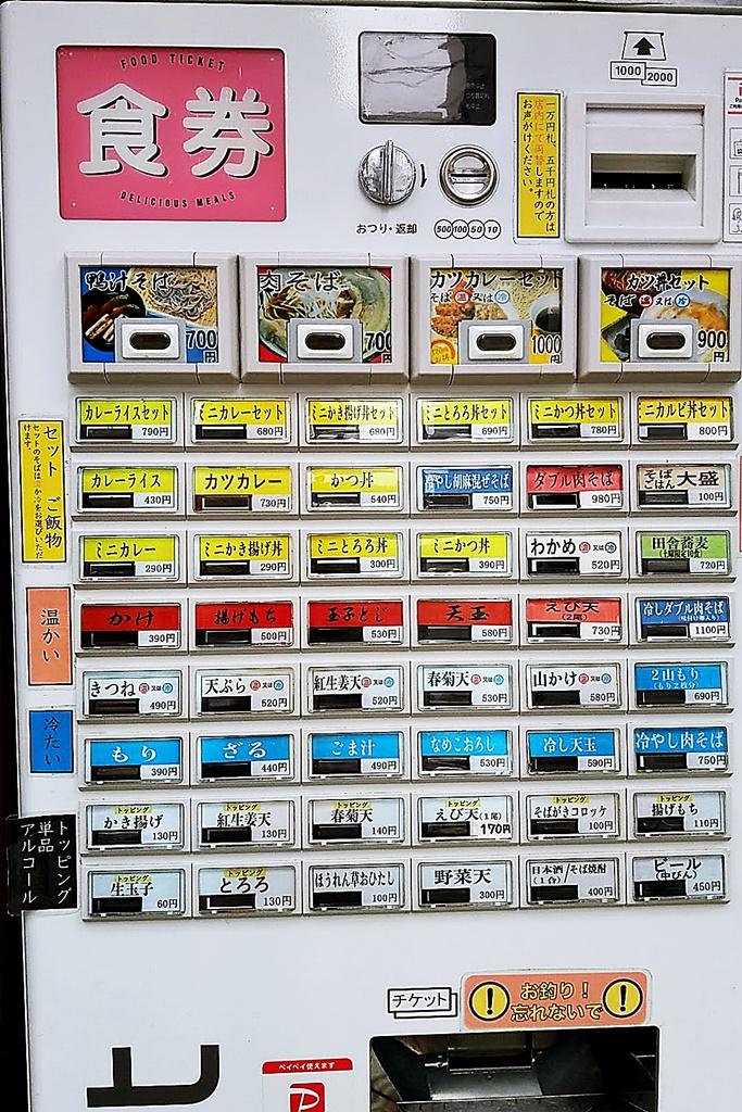 f:id:yukimura4:20200811122315j:plain