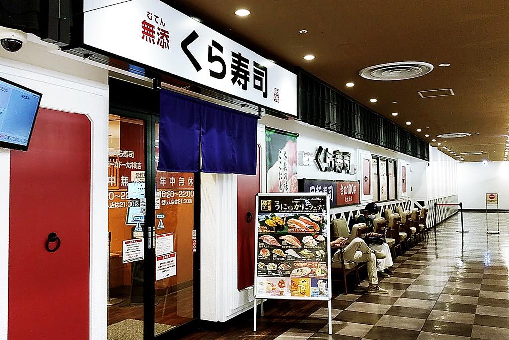 f:id:yukimura4:20200811122932j:plain