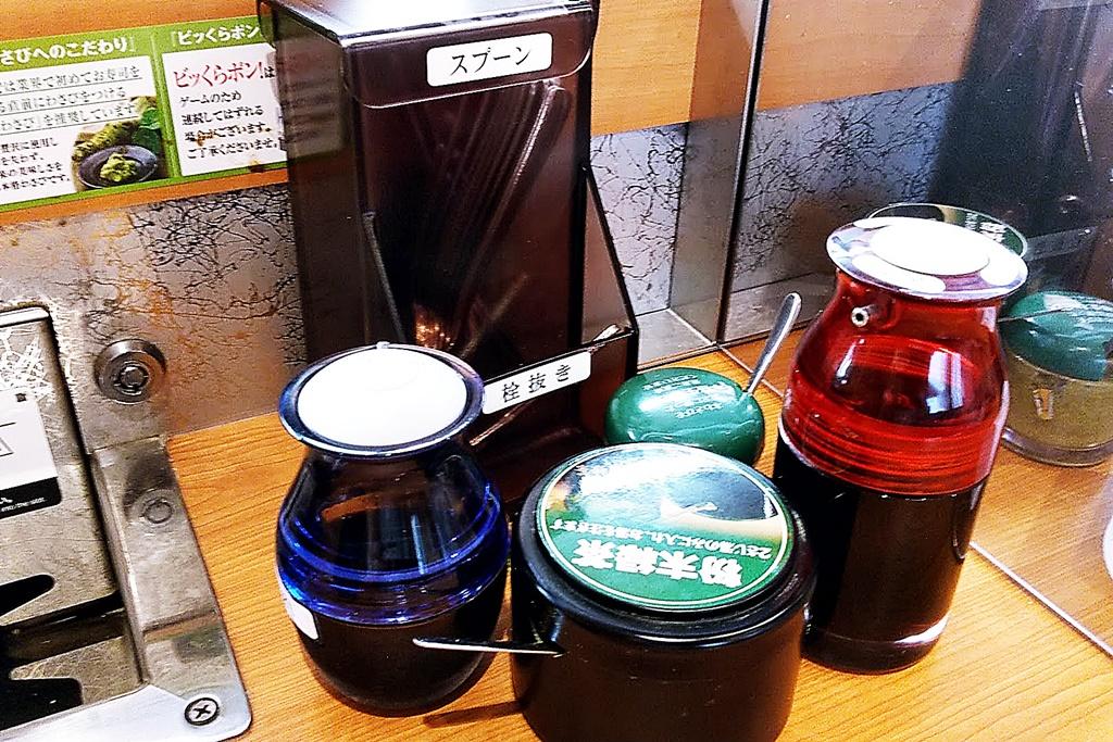 f:id:yukimura4:20200811122947j:plain