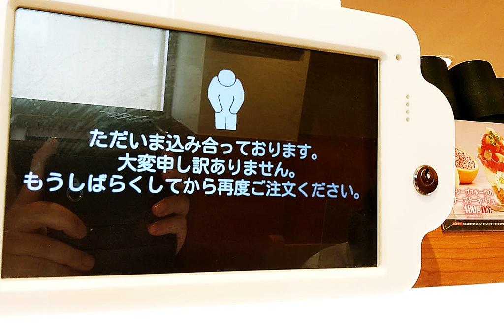 f:id:yukimura4:20200811122956j:plain