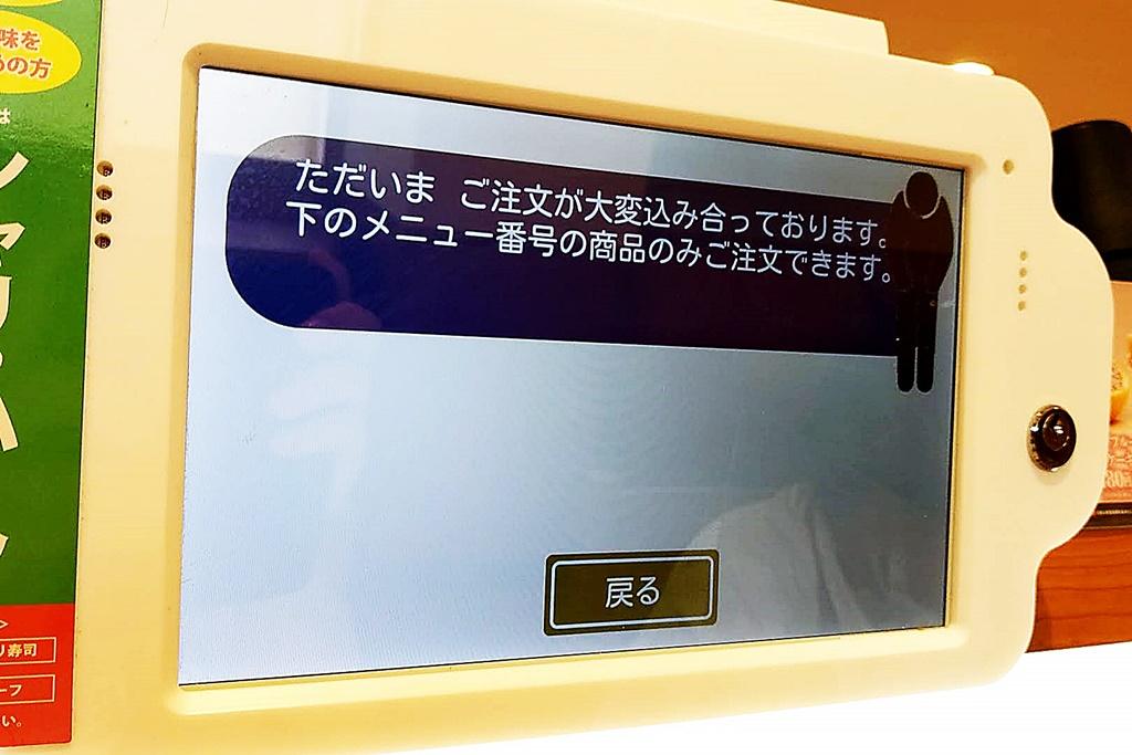 f:id:yukimura4:20200811123000j:plain