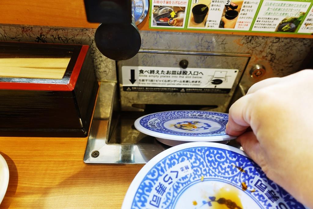 f:id:yukimura4:20200811123052j:plain
