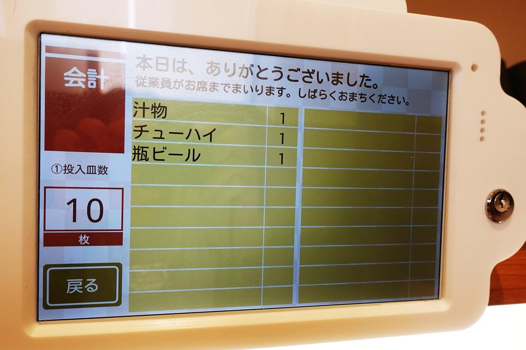 f:id:yukimura4:20200811123121j:plain