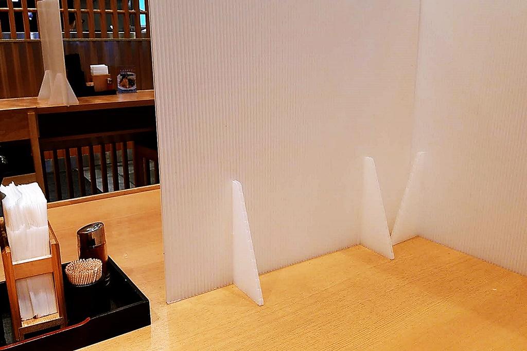 f:id:yukimura4:20200811123629j:plain