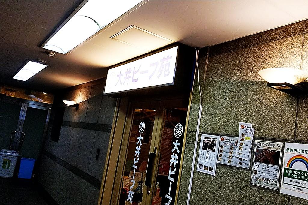 f:id:yukimura4:20200819074607j:plain