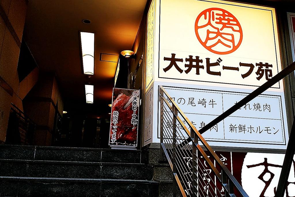 f:id:yukimura4:20200819074611j:plain