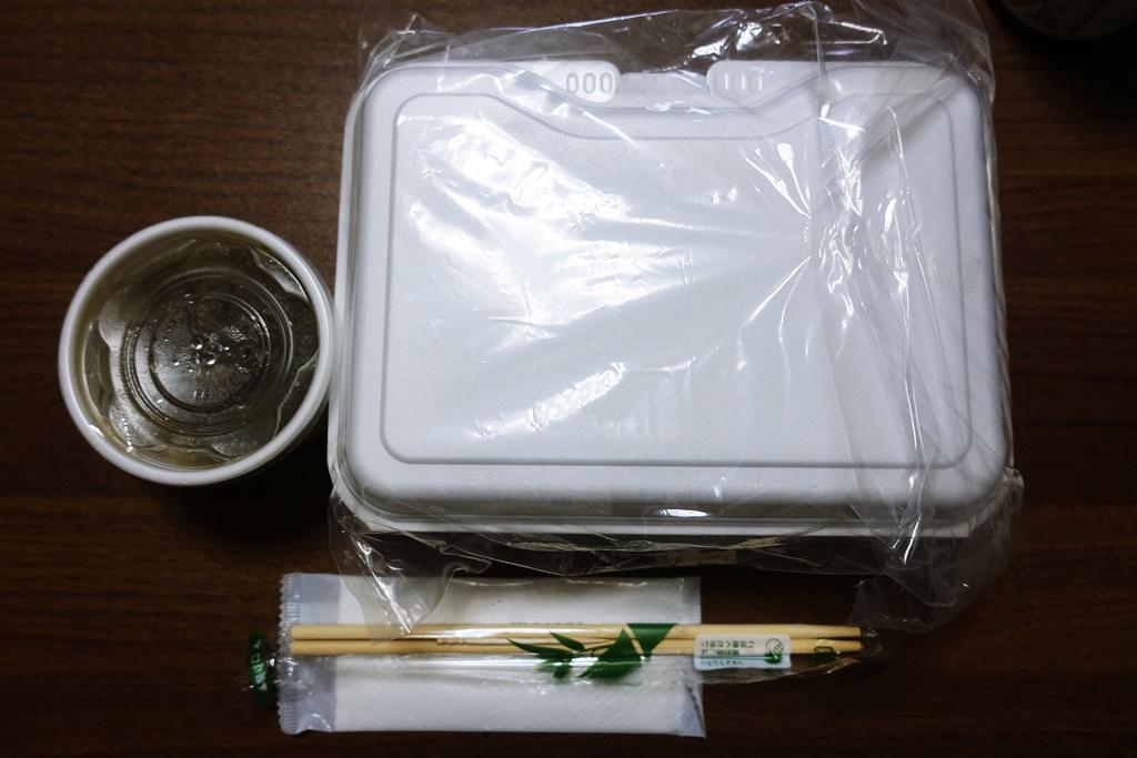 f:id:yukimura4:20200819074616j:plain