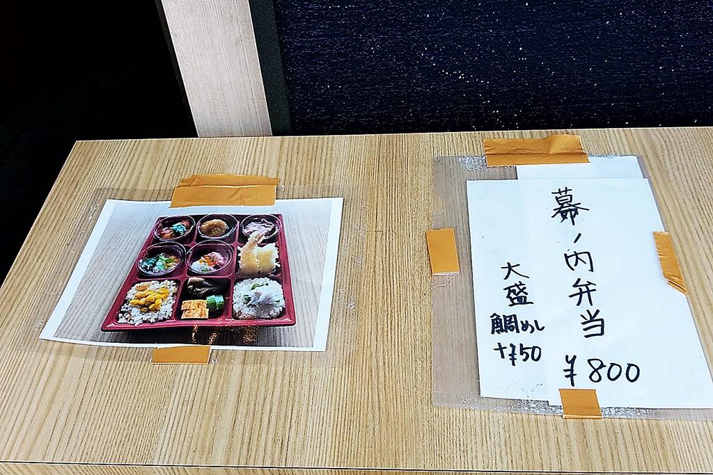 f:id:yukimura4:20200819132024j:plain