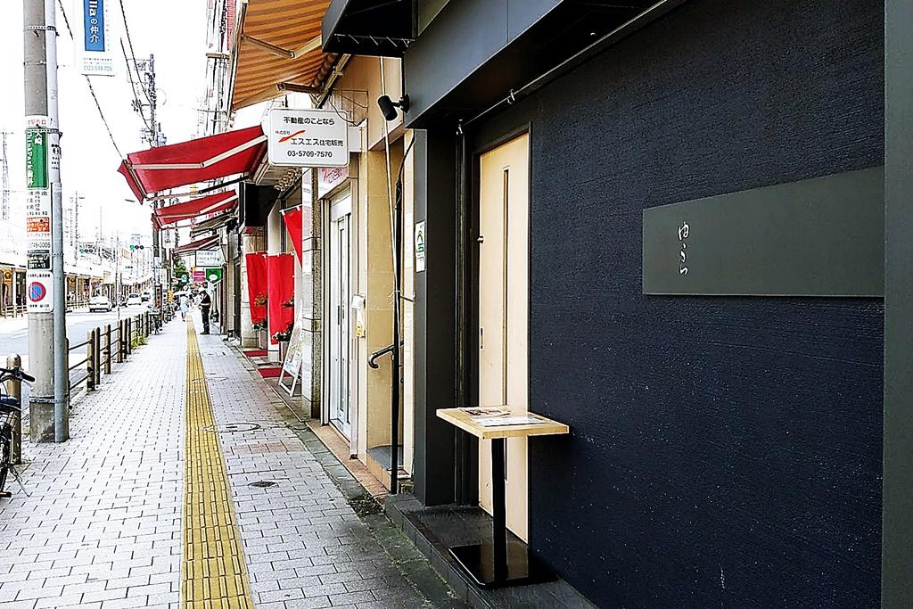 f:id:yukimura4:20200819132030j:plain