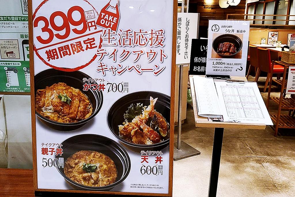 f:id:yukimura4:20200824065454j:plain