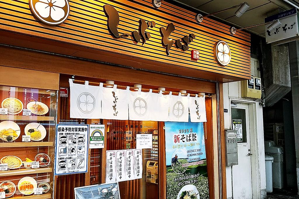 f:id:yukimura4:20200825010802j:plain