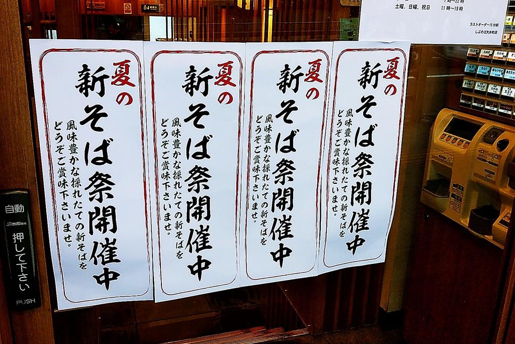 f:id:yukimura4:20200825010807j:plain