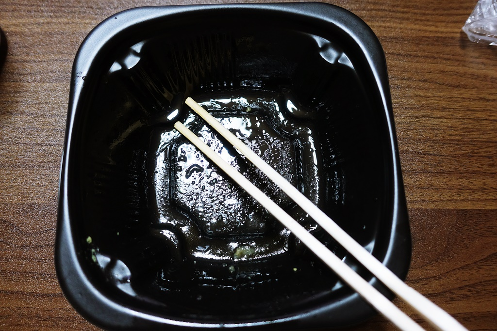 f:id:yukimura4:20200825010905j:plain