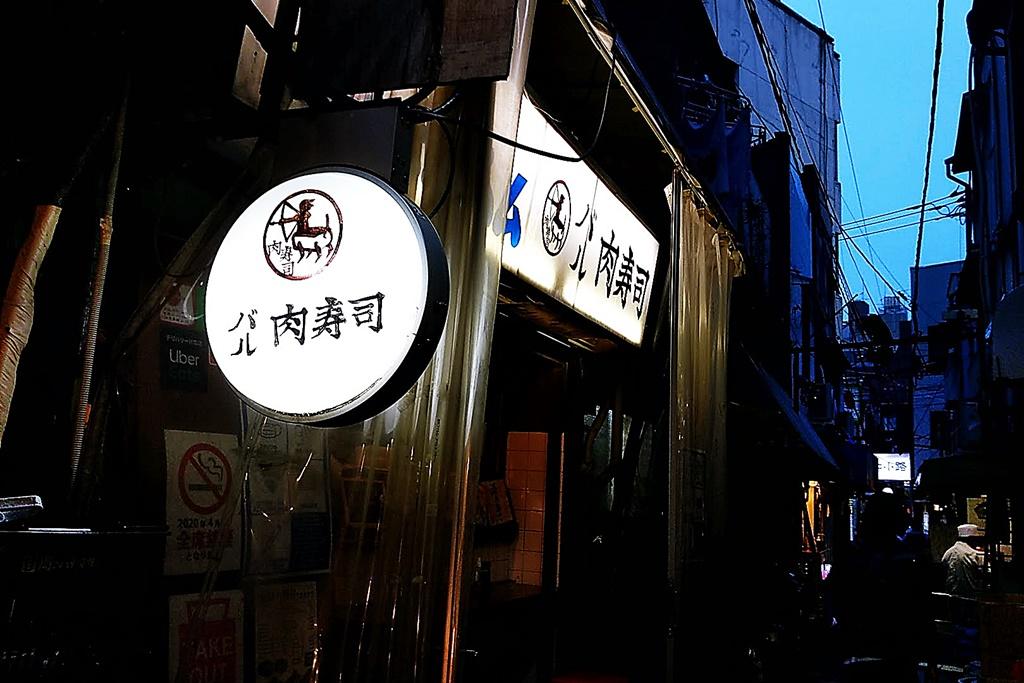 f:id:yukimura4:20200825204910j:plain