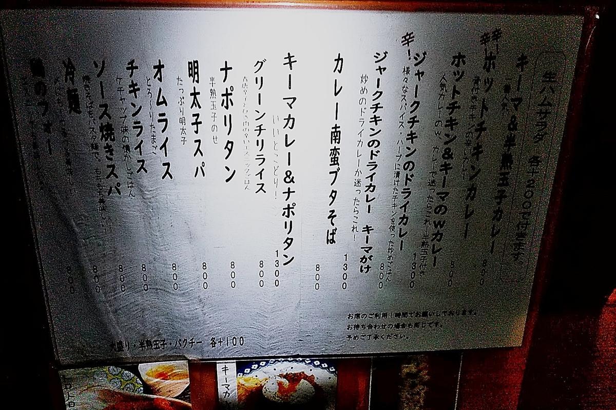 f:id:yukimura4:20200826102422j:plain