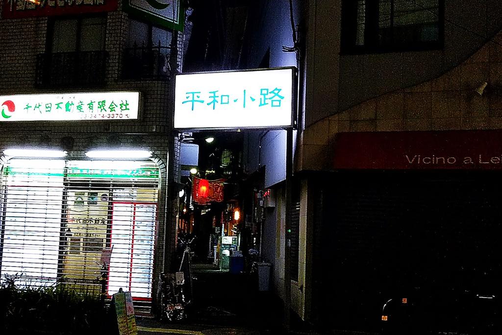 f:id:yukimura4:20200826102432j:plain