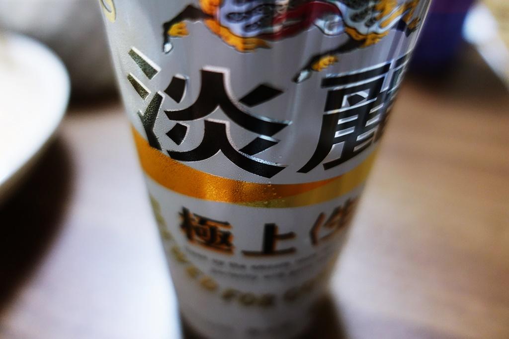 f:id:yukimura4:20200826102534j:plain
