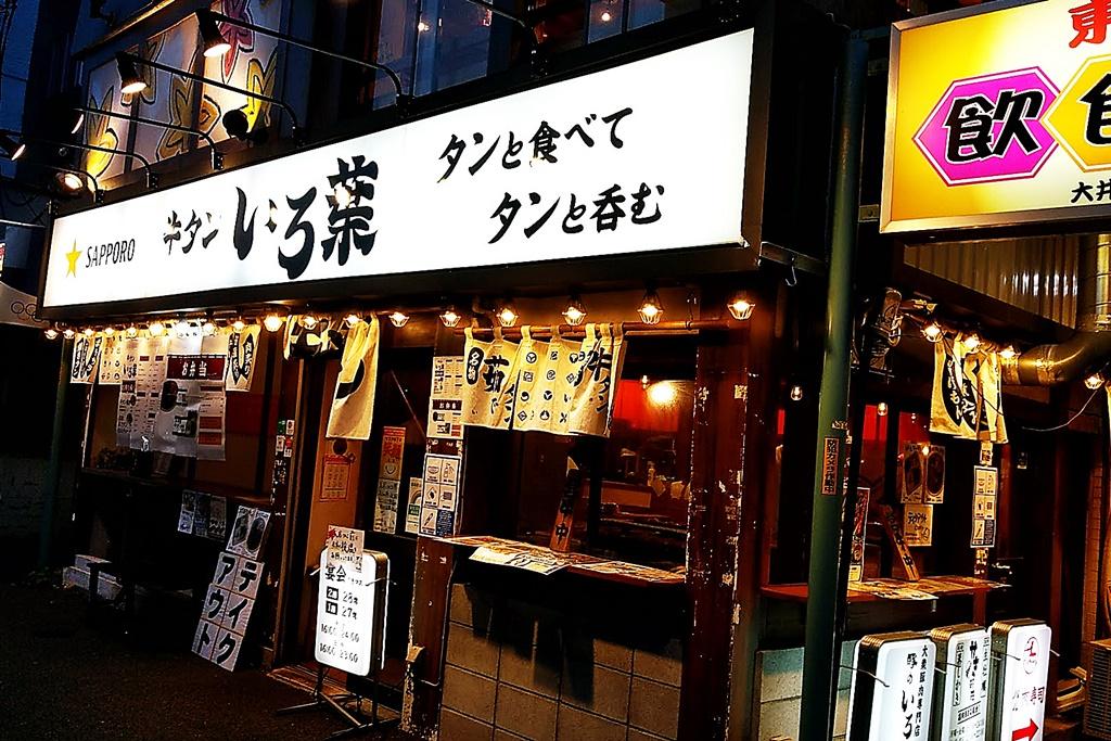 f:id:yukimura4:20200826130935j:plain