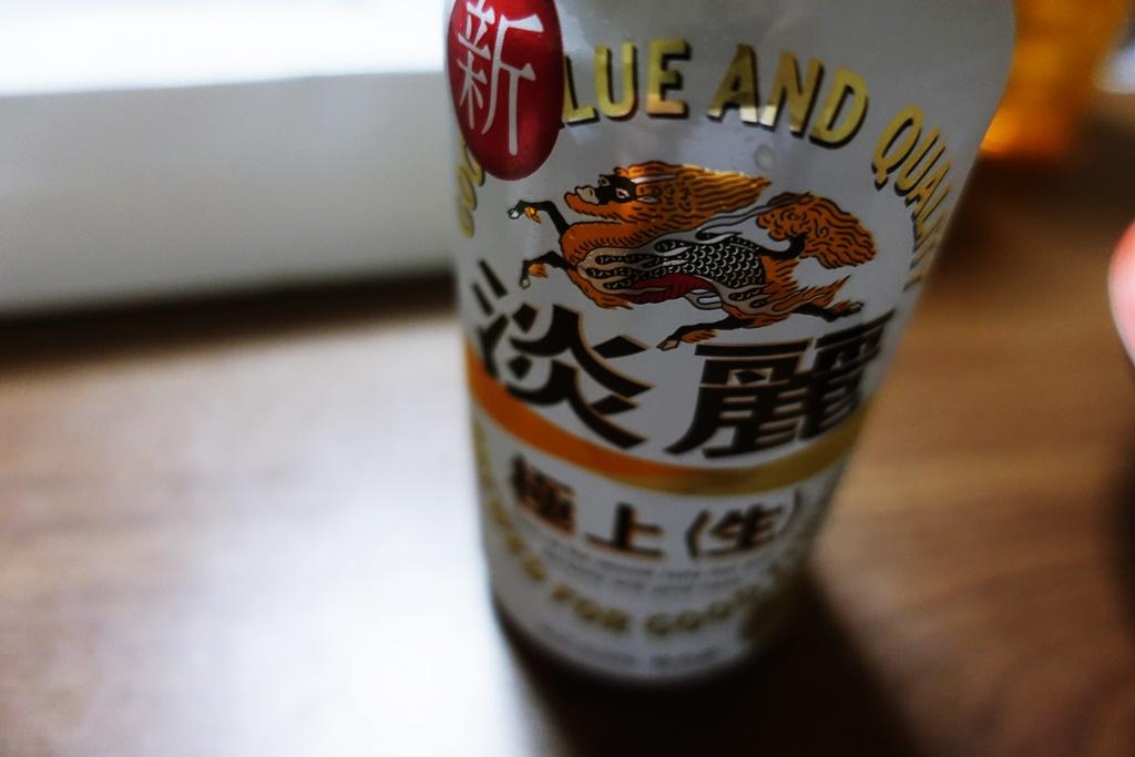 f:id:yukimura4:20200826130944j:plain